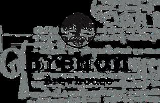 brehon_logo